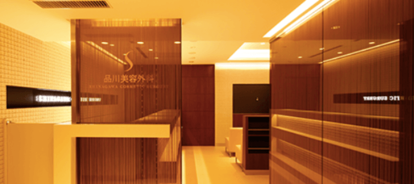 品川美容外科の店舗画像